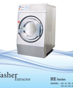 Máy giặt công nghiệp Image HE 30